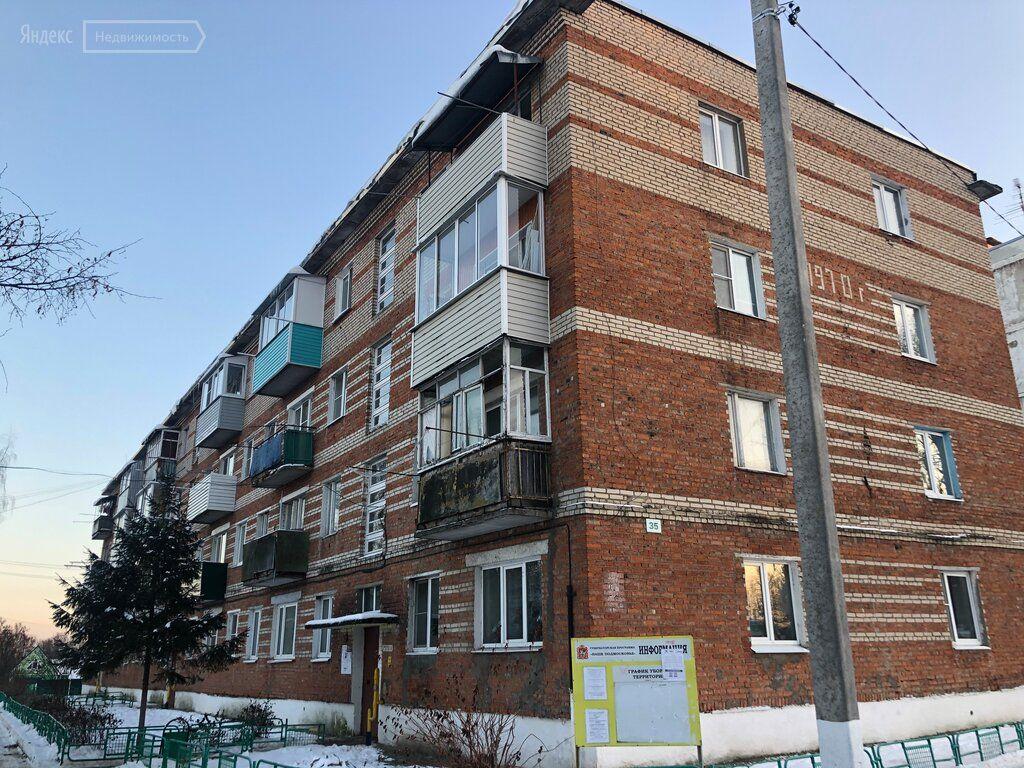 Продажа двухкомнатной квартиры деревня Тарасково, Комсомольская улица, цена 1850000 рублей, 2021 год объявление №554602 на megabaz.ru