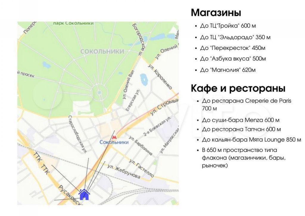Продажа двухкомнатной квартиры Москва, метро Красносельская, Русаковская улица 8, цена 17000000 рублей, 2021 год объявление №672031 на megabaz.ru