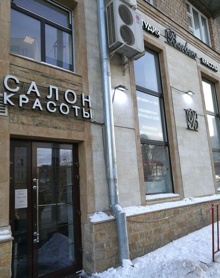 Продажа трёхкомнатной квартиры Москва, метро Ленинский проспект, улица Вавилова 15, цена 16000000 рублей, 2021 год объявление №487848 на megabaz.ru