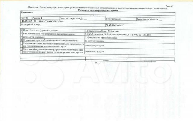 Продажа комнаты Орехово-Зуево, Кооперативная улица 1, цена 550000 рублей, 2021 год объявление №582224 на megabaz.ru