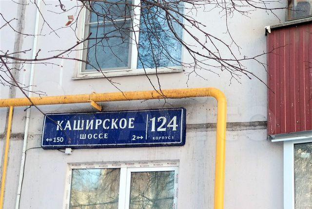 Продажа комнаты Москва, метро Домодедовская, Каширское шоссе 124к1, цена 3500000 рублей, 2021 год объявление №578660 на megabaz.ru