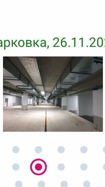 Продажа однокомнатной квартиры поселок Мебельной фабрики, метро Медведково, Рассветная улица 3, цена 3900000 рублей, 2021 год объявление №556433 на megabaz.ru