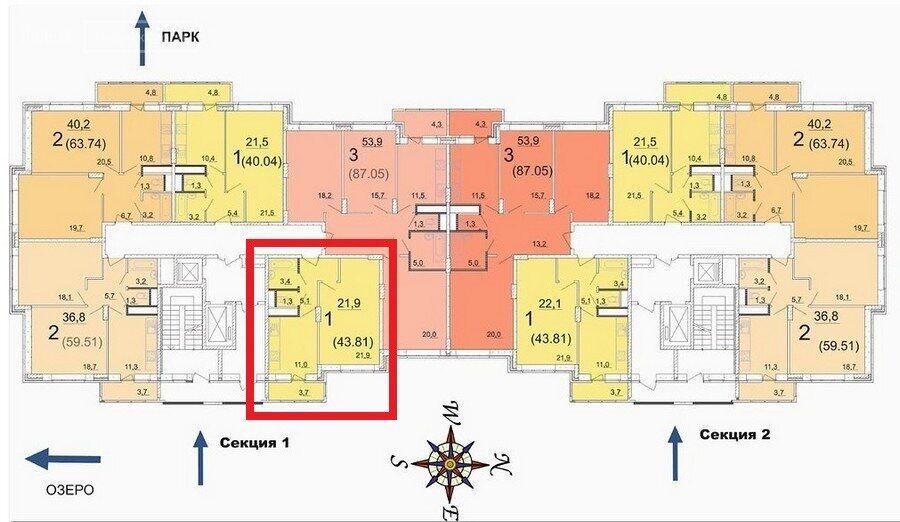 Продажа однокомнатной квартиры поселок совхоза имени Ленина, метро Домодедовская, цена 9900000 рублей, 2021 год объявление №556677 на megabaz.ru