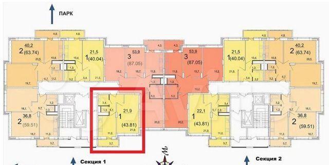 Продажа однокомнатной квартиры поселок совхоза имени Ленина, метро Зябликово, цена 9900000 рублей, 2021 год объявление №556670 на megabaz.ru