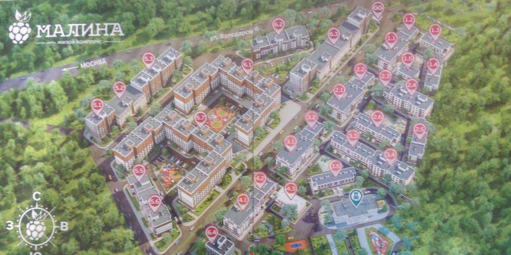 Продажа студии рабочий посёлок Нахабино, цена 3100000 рублей, 2021 год объявление №557867 на megabaz.ru