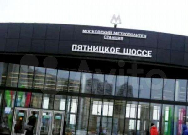 Продажа студии Москва, метро Митино, Пятницкое шоссе 31, цена 3650000 рублей, 2021 год объявление №581005 на megabaz.ru