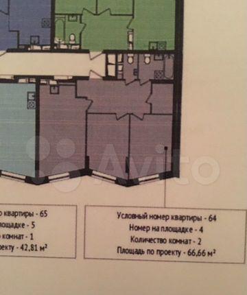 Аренда трёхкомнатной квартиры Москва, метро Ботанический сад, Берёзовая аллея 17к1, цена 62000 рублей, 2021 год объявление №1341076 на megabaz.ru