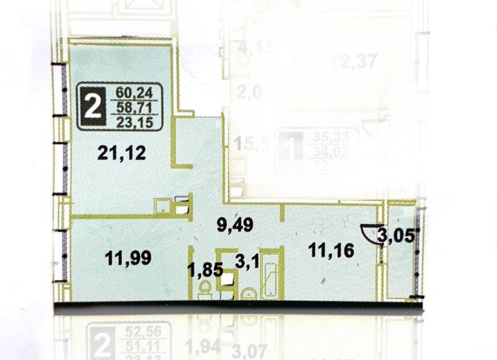 Аренда двухкомнатной квартиры деревня Рузино, метро Митино, цена 38000 рублей, 2021 год объявление №1409333 на megabaz.ru