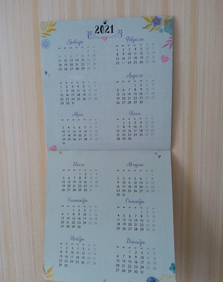 Аренда студии Москва, метро Владыкино, Гостиничная улица 4Ак8, цена 35000 рублей, 2021 год объявление №1298979 на megabaz.ru