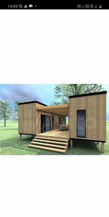 Продажа дома деревня Рыжиково, цена 750000 рублей, 2021 год объявление №579751 на megabaz.ru