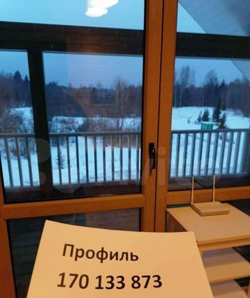Аренда дома Москва, метро Площадь Революции, цена 100000 рублей, 2021 год объявление №1316152 на megabaz.ru