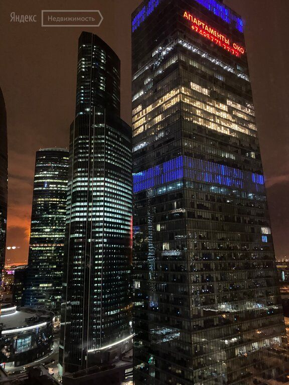 Аренда однокомнатной квартиры Москва, метро Международная, 1-й Красногвардейский проезд 22с1, цена 230000 рублей, 2021 год объявление №1339977 на megabaz.ru
