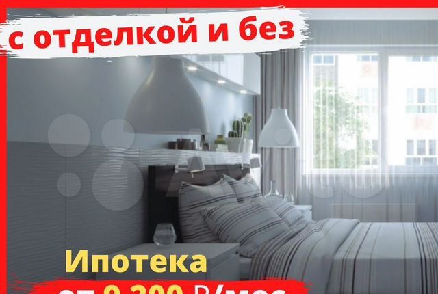 Продажа студии Реутов, метро Новокосино, цена 4143537 рублей, 2021 год объявление №579361 на megabaz.ru