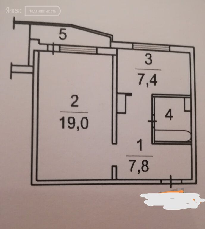 Продажа однокомнатной квартиры Котельники, цена 6150000 рублей, 2021 год объявление №590219 на megabaz.ru