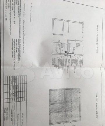 Продажа дома деревня Кабаново, цена 6300000 рублей, 2021 год объявление №560391 на megabaz.ru