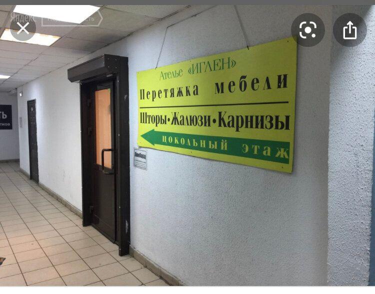 Аренда четырёхкомнатной квартиры Московский, цена 110000 рублей, 2021 год объявление №1350566 на megabaz.ru