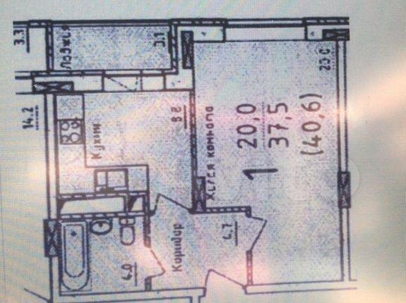 Продажа однокомнатной квартиры поселок Сосновый Бор, улица Объездная Дорога 1, цена 5400000 рублей, 2021 год объявление №580102 на megabaz.ru