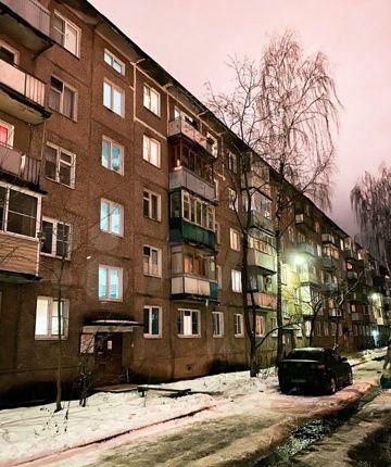 Аренда однокомнатной квартиры Электросталь, улица Мира 30А, цена 14000 рублей, 2021 год объявление №1318878 на megabaz.ru