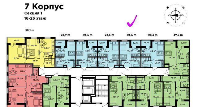 Продажа студии Москва, метро Алтуфьево, цена 5800000 рублей, 2021 год объявление №562856 на megabaz.ru