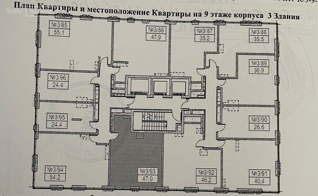 Продажа однокомнатной квартиры Москва, метро Волгоградский проспект, цена 15150000 рублей, 2021 год объявление №563082 на megabaz.ru