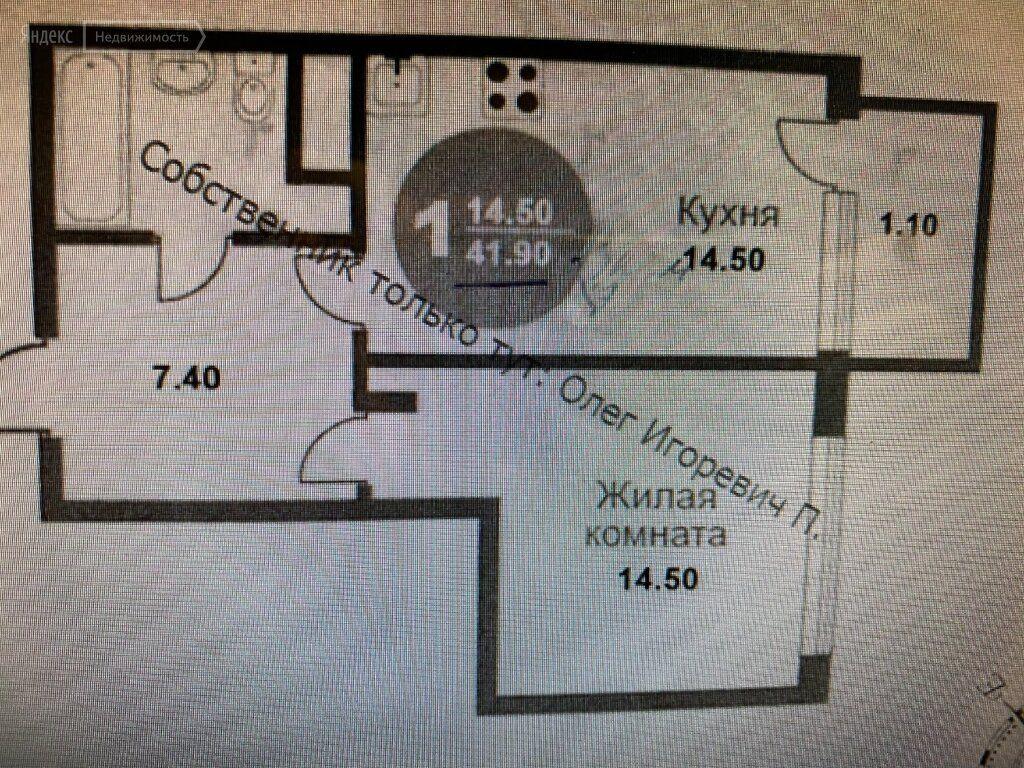 Продажа однокомнатной квартиры деревня Юрлово, метро Пятницкое шоссе, Зелёная улица 14, цена 5700000 рублей, 2021 год объявление №562906 на megabaz.ru