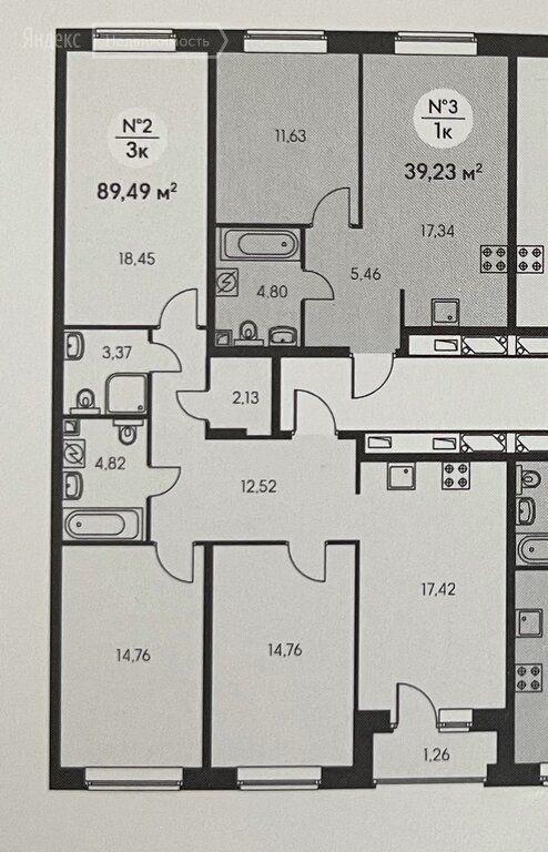 Продажа трёхкомнатной квартиры Москва, метро Отрадное, Олонецкая улица 4, цена 28000000 рублей, 2021 год объявление №582088 на megabaz.ru
