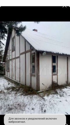 Продажа дома деревня Грибки, цена 5000000 рублей, 2021 год объявление №566849 на megabaz.ru