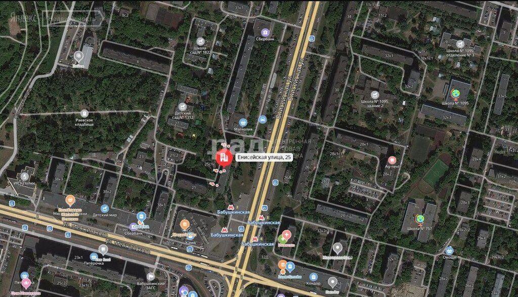 Продажа трёхкомнатной квартиры Москва, метро Бабушкинская, Енисейская улица 25, цена 11020500 рублей, 2021 год объявление №577561 на megabaz.ru