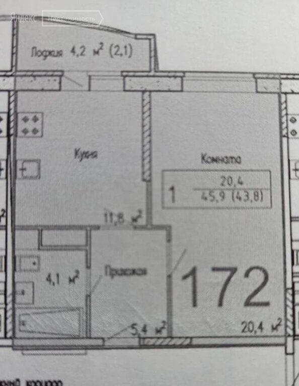 Продажа однокомнатной квартиры поселок Мебельной фабрики, метро Медведково, Заречная улица 1, цена 4750000 рублей, 2021 год объявление №568977 на megabaz.ru