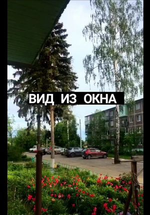 Продажа однокомнатной квартиры село Никитское, цена 1300000 рублей, 2021 год объявление №569509 на megabaz.ru