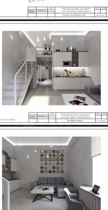 Продажа однокомнатной квартиры деревня Писково, цена 4300000 рублей, 2021 год объявление №569493 на megabaz.ru