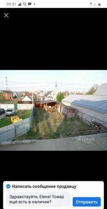 Продажа дома деревня Нестерово, цена 3000000 рублей, 2021 год объявление №571186 на megabaz.ru