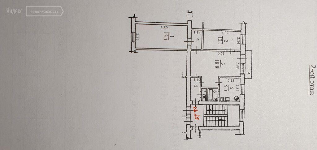 Продажа трёхкомнатной квартиры Рошаль, Советская улица 25, цена 1700000 рублей, 2021 год объявление №576564 на megabaz.ru