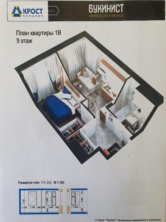 Продажа однокомнатной квартиры Москва, метро Калужская, улица Бутлерова 7Б, цена 8600000 рублей, 2021 год объявление №571817 на megabaz.ru
