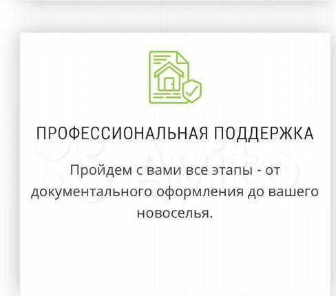 Продажа дома Москва, метро Китай-город, цена 1350000 рублей, 2021 год объявление №578149 на megabaz.ru