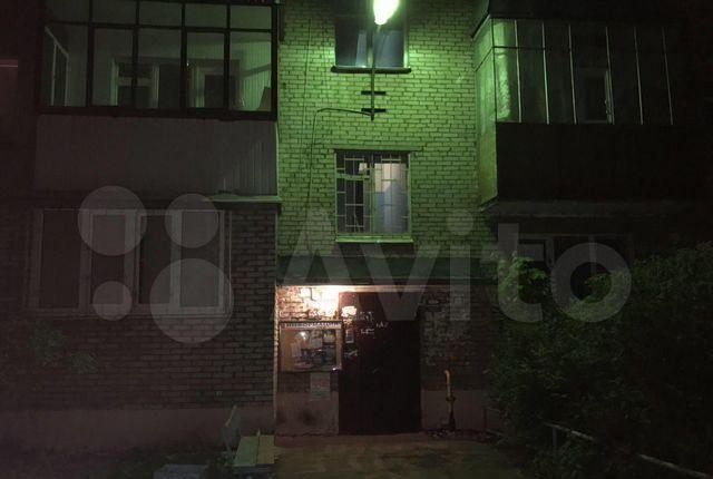 Продажа однокомнатной квартиры Лыткарино, цена 3490000 рублей, 2021 год объявление №572815 на megabaz.ru