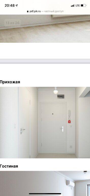 Продажа двухкомнатной квартиры Москва, метро Отрадное, улица Римского-Корсакова 11к8, цена 13000000 рублей, 2021 год объявление №573427 на megabaz.ru