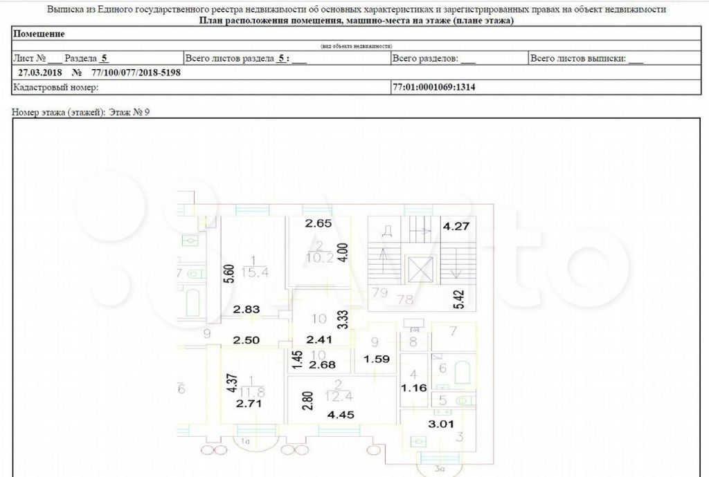 Продажа трёхкомнатной квартиры Москва, метро Тверская, Тверская улица 15, цена 37800000 рублей, 2021 год объявление №608318 на megabaz.ru