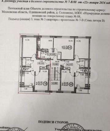 Аренда двухкомнатной квартиры деревня Солманово, улица Дюма 35, цена 27 рублей, 2021 год объявление №1354007 на megabaz.ru