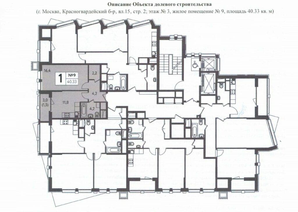 Продажа однокомнатной квартиры Москва, метро Улица 1905 года, Красногвардейский бульвар 15с2, цена 18500000 рублей, 2021 год объявление №575163 на megabaz.ru