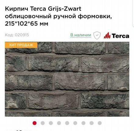 Продажа дома деревня Юсупово, Турнирная улица 77, цена 29000000 рублей, 2021 год объявление №592893 на megabaz.ru