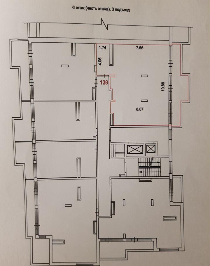 Продажа студии поселок Вешки, Лиственная улица 1, цена 22000000 рублей, 2020 год объявление №374933 на megabaz.ru