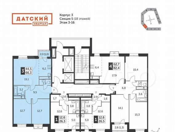 Продажа трёхкомнатной квартиры поселок Нагорное, метро Медведково, Липкинское шоссе 1, цена 9190000 рублей, 2021 год объявление №458105 на megabaz.ru