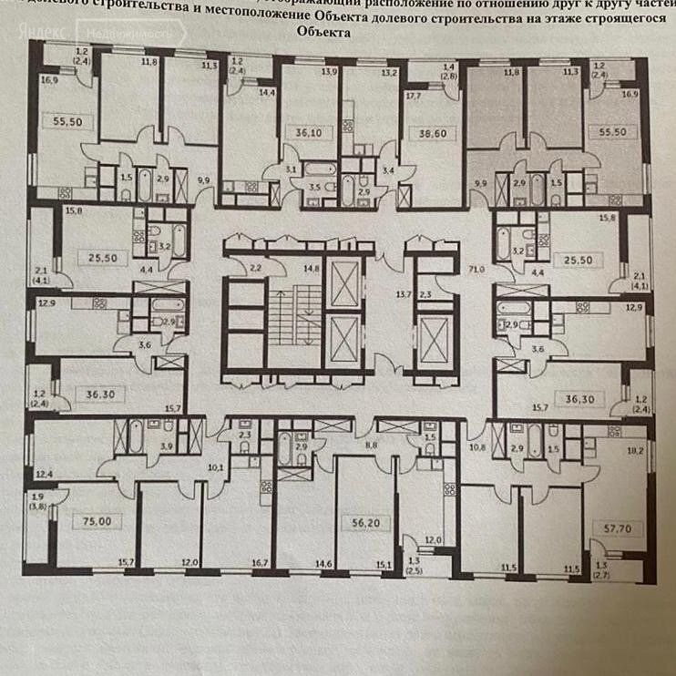 Продажа двухкомнатной квартиры деревня Раздоры, метро Строгино, цена 9900000 рублей, 2021 год объявление №576198 на megabaz.ru