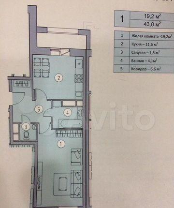 Продажа однокомнатной квартиры Красногорск, улица Пришвина 15, цена 6500000 рублей, 2021 год объявление №580465 на megabaz.ru