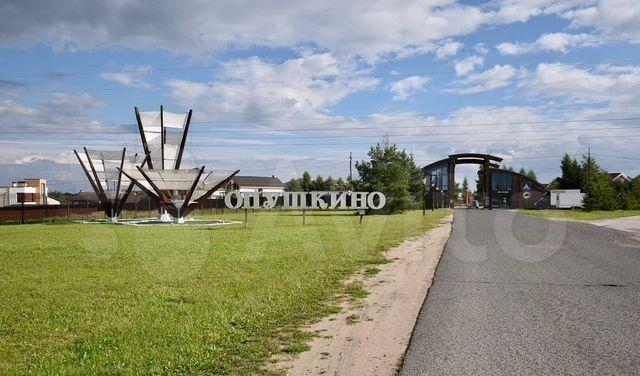 Продажа дома коттеджный поселок Опушкино, цена 15990000 рублей, 2021 год объявление №577419 на megabaz.ru