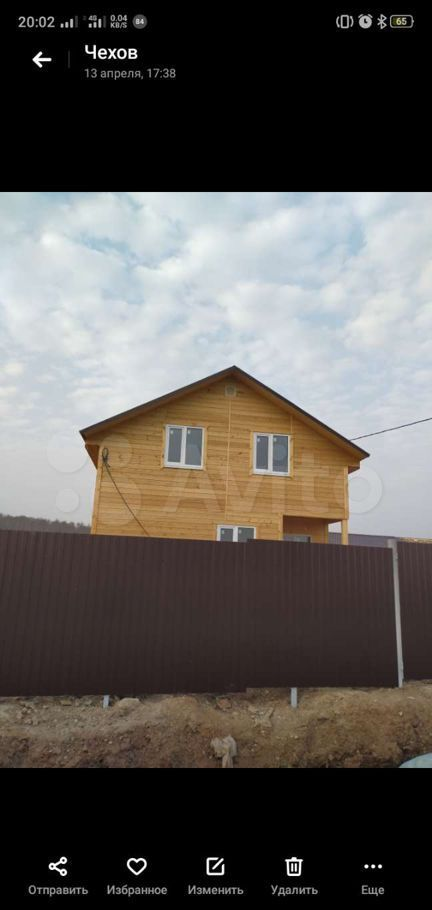 Продажа дома деревня Чепелёво, цена 4850000 рублей, 2021 год объявление №614522 на megabaz.ru