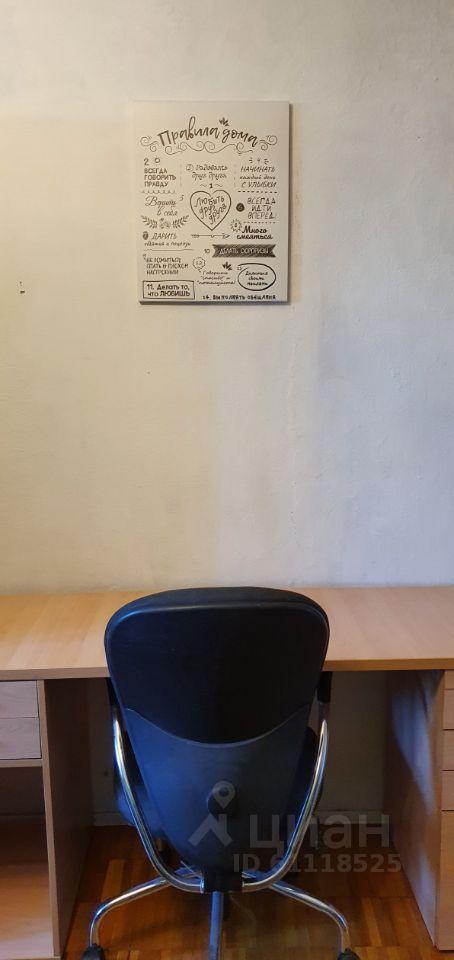 Аренда однокомнатной квартиры Москва, метро Крестьянская застава, Марксистская улица 5, цена 36000 рублей, 2021 год объявление №1400236 на megabaz.ru
