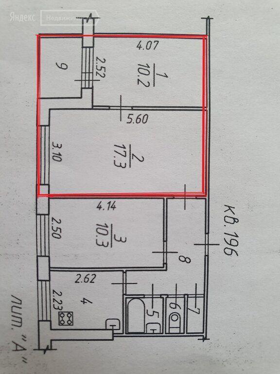 Продажа комнаты Электросталь, Южный проспект 17к1, цена 1490000 рублей, 2021 год объявление №581031 на megabaz.ru