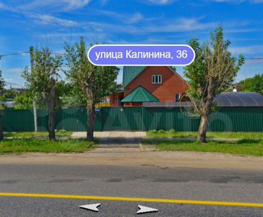 Продажа дома рабочий посёлок Обухово, улица Калинина 36, цена 2000000 рублей, 2021 год объявление №578006 на megabaz.ru